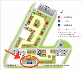 花博記念公園ハウジングガーデン、大阪住宅センター、駐輪場