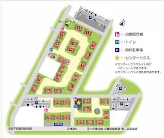 花博記念公園ハウジングガーデン、大阪住宅センター、場内案内図