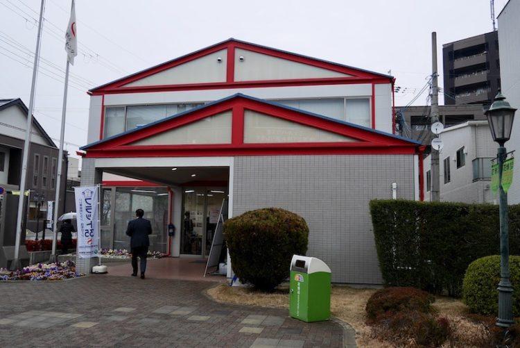 花博記念公園ハウジングガーデン、大阪住宅センター、センターハウス