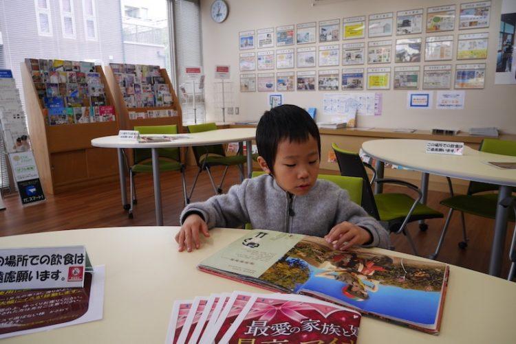 花博記念公園ハウジングガーデン、大阪住宅センター、センターハウス、絵本