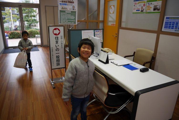 花博記念公園ハウジングガーデン、大阪住宅センター、住まいに関する一般相談