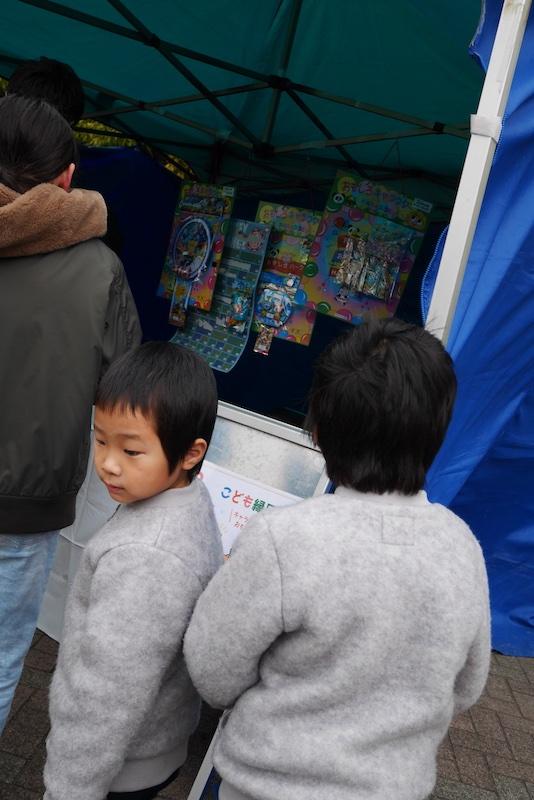 花博記念公園ハウジングガーデン、大阪住宅センター、こども縁日