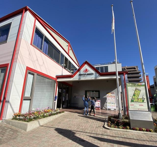 花博住宅展示場、花博記念公演ハウジングガーデン、センターハウス