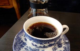 北浜ポート焙煎所 コーヒー