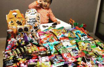 ハロウィンウォーク都島のお菓子