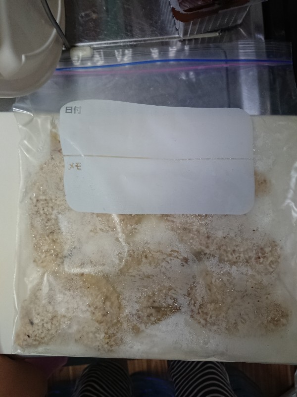 アジフライ冷凍