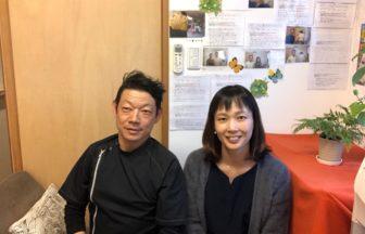 大阪市北区にあるとよさき整骨院の美容鍼