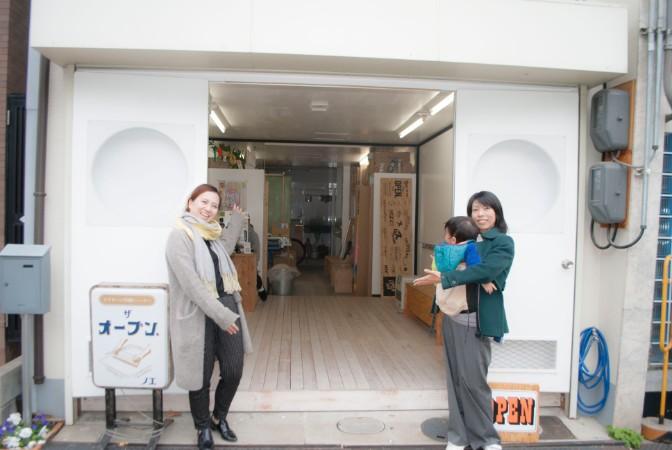 the open.noeザオープンノエの外観