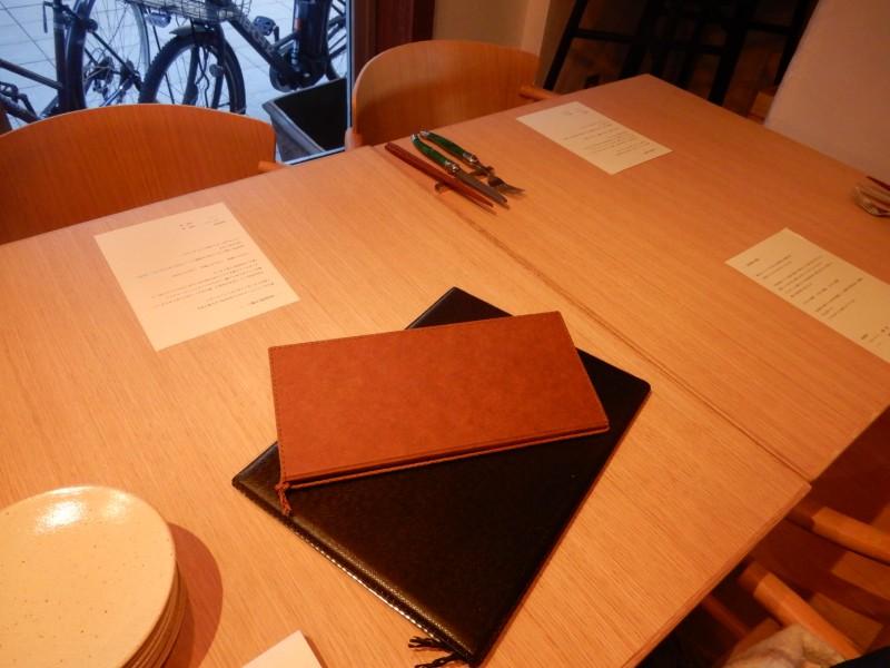 MAKIBI テーブル