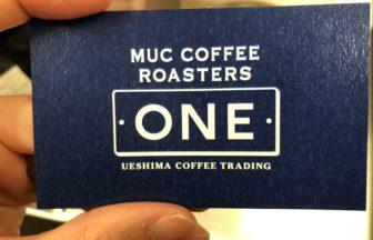 MUC COFFEE ROASTERS ONE