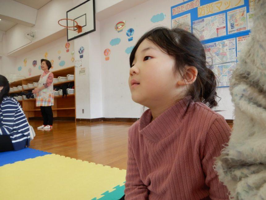 福島区子育てプラザ