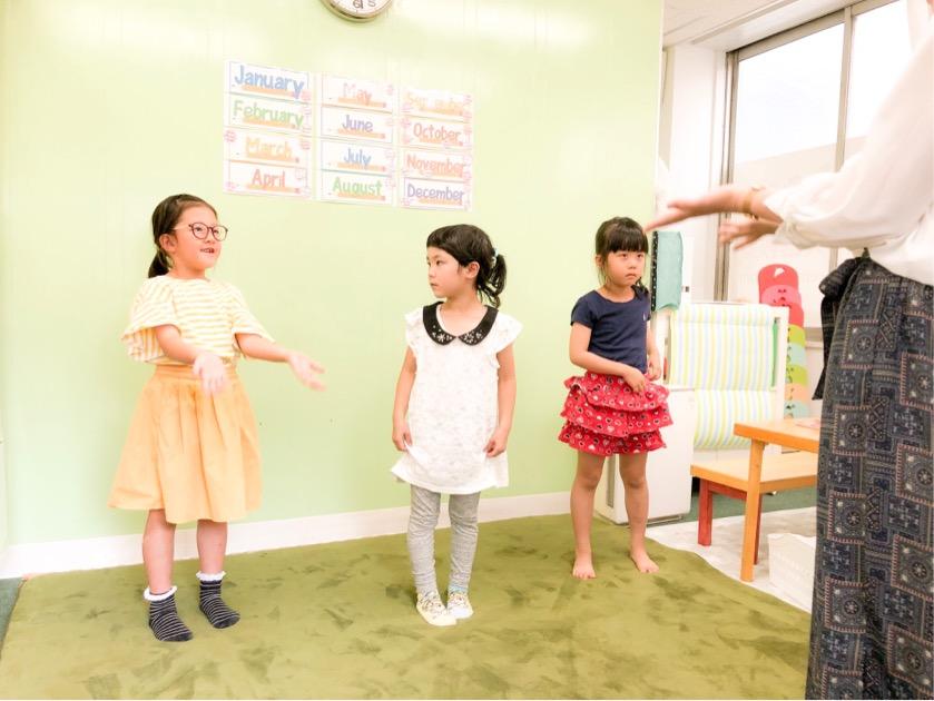 mpi てんま英語教室