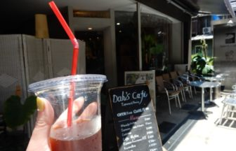 ダーズ カフェ(DAH'S CAFFE`)