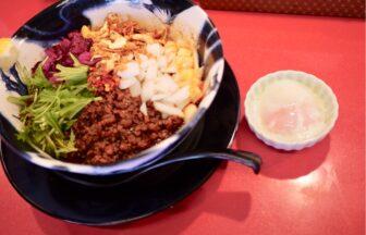 香辛薬麺 福島区