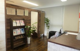 Halil鍼灸院