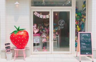 balloon shop R 福島区