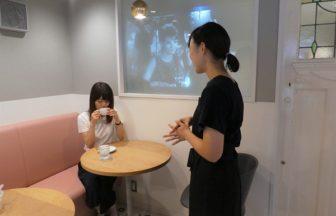 NIIMA CAFE et SALON