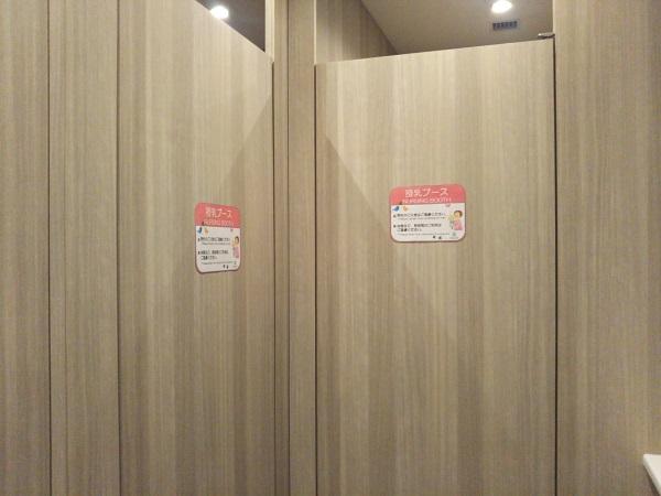 グランフロント授乳室