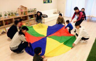cherish kids 福島区