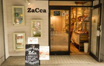ZaCca 福島区
