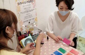 カラーハンドセラピーサロン 8(ハチ) 福島区