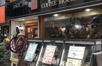 喫茶店かがり 福島区