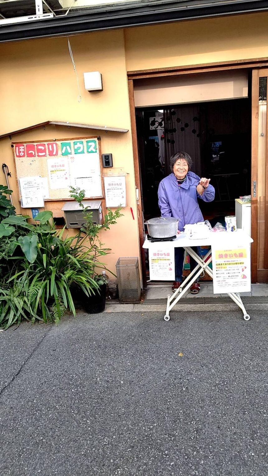焼き芋屋 福島区