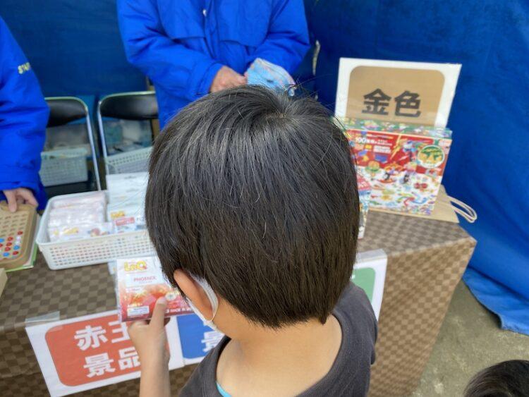 花博住宅展示場、イベント