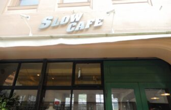 Slow cafe 福島区