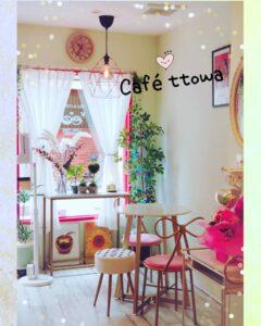 韓国カフェ ttowa